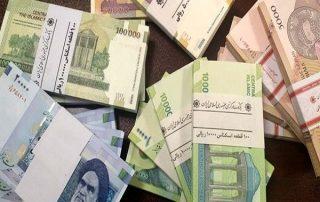 ارزش-پول-ملی