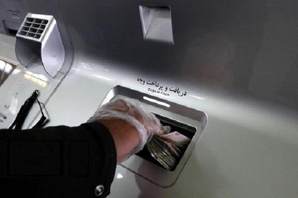خدمات بانکی